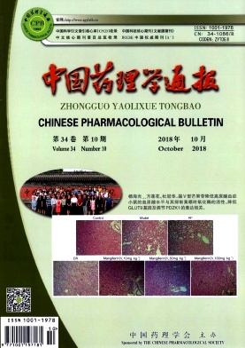 Chinese Pharmacological Bulletin