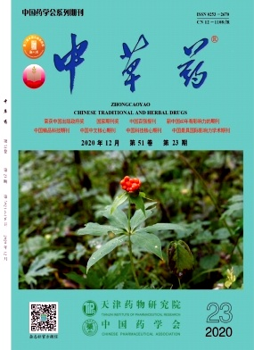Chinese Traditional and Herbal Drugs