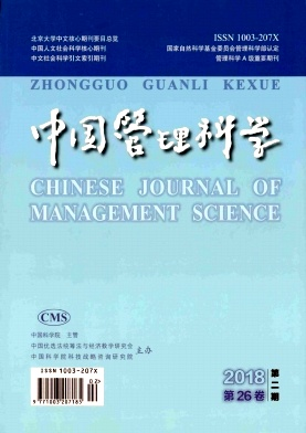 Chinese Journal of Management Science
