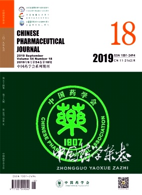 Chinese Pharmaceutical Journal