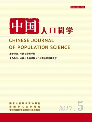 Chinese Journal of Population Science