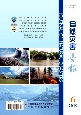 Journal of Natural Disasters